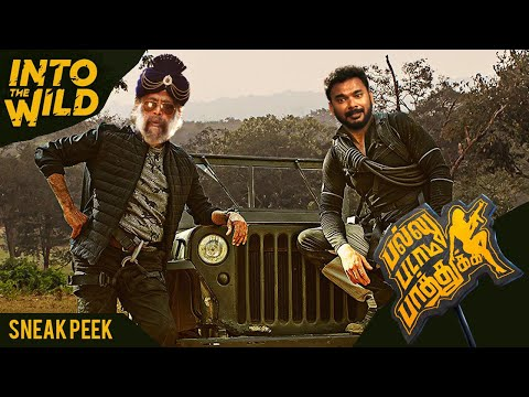 Pallu Padama Paathuka  - Moviebuff Sneak Peek 02 | Attakathi Dinesh, Sanchita Shetty | Magic Rays