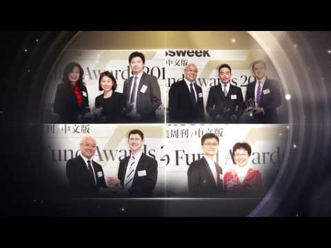 Bloomberg Businessweek Chinese Top Fund Awards 2015 Opening