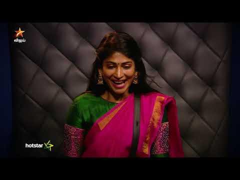 Bigg Boss Season 2 Promo 23-09-2018 Vijay Tv Show Online
