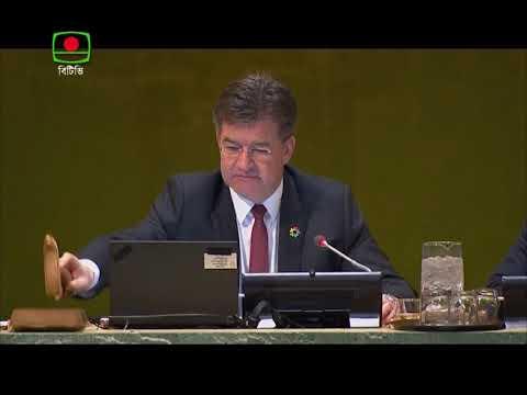 UN urges Myanmar to stop Rohingya killing Bangla report on air 26.12.17