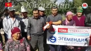 Avrupa Türk Konfederasyon Kurban Kampanyası