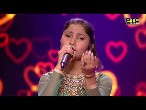 Gurkirat Kaur | Tere Bina Heer Kise Kam Di | Studio Round 12 | Voice Of Punjab 8 | PTC Punjabi
