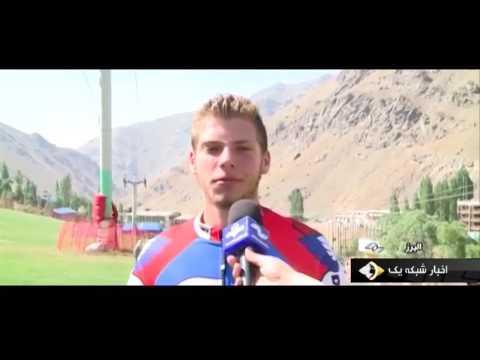 Iran Dizin ski resort, Grass Ski compete مسابقات اسكي روي چمن ديزين ايران
