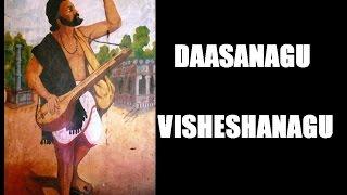 Dasanagu Visheshanagu- Esukayangala Kaledu- by Dr Hiremath