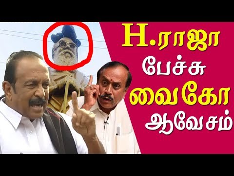 "Mdmk vaiko sppech on h raja vaiko furious on h raja shoes thrown at a statue on periyar birthday  vaiko latest speech tamil news live tamil news  Chennai based bjp lawyer was arrested in Chennai on Monday after he threw a pair of shoes at a statue of social reformer Periyar E V Ramasamy at Anna Salai. He is also alleged to be an office-bearer of the BJP. The incident took place while Periyar followers, along with members of various organisations, were paying tribute to periyar on periyar birthday . A senior police officer said the lawyer, D Jagadeesan, was arrested immediately and is being questioned now. Promising strict action against the accused, state fisheries minister D Jayakumar said ""an insult to Periyar's statue is an insult to Tamils"" while speaking on this incident mdmk leader vaiko said it was h raja who instigated such an act against periyar  mdmk vaiko speech, madhimugam tv, mdmk vaiko, vaiko speech today, vaiko latest speech, வைகோ, vaiko speech, periyar birthday date, periyar birthday, #periyar, thanthai periyar, h raja, raja, raja speech, h.raja latest speech, h.raja speech, h raja latest speech, h.raja, h raja latest news, h raja news, raja speech, h. raja speech, arrest h raja , h raja arrest,  More tamil news, tamil news today, latest tamil news, kollywood news, kollywood tamil news Please Subscribe to red pix 24x7 https://goo.gl/bzRyDm #tamilnewslive sun tv news sun news live sun news   red pix 24x7 is online tv news channel and a free online tv"