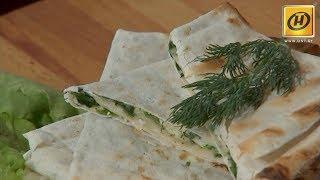 Лаваш с сулугуни - вкусный и быстрый рецепт!