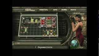 """Прохождение """"Resident Evil 4: Separate Ways"""" часть 4 - Встреча"""