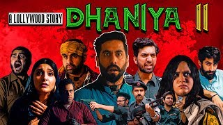 Dhaniya | A Lollywood Story (Part 2) | MangoBaaz