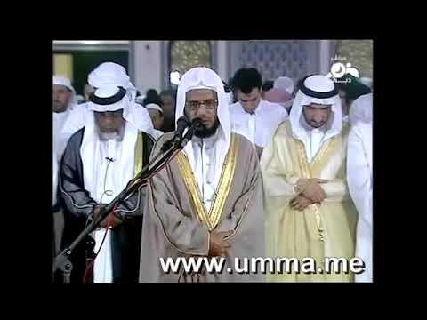 Полный Коран в исполнении Абу Бакра Аш Шатри 3 1