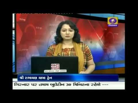 Morning News Live at 7.30 AM | Date 16-11-2018