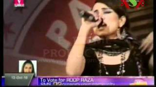 Roop Raza Dil Da Mamla Pakistan Sangeet Icon 1 Episode 4