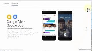 Как установить рекламы и настроить заработок от Google