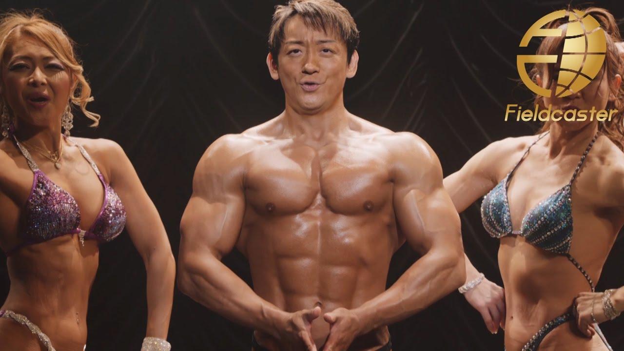 筋肉 山本 耕史