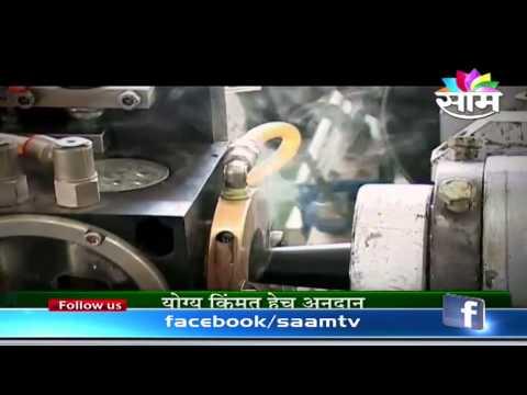 Bhavani Drip news