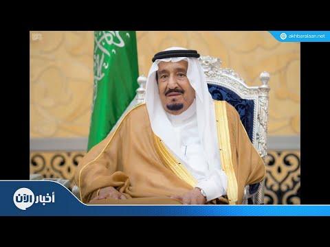 الملك سلمان يوجه بفتح تحقيق بشأن خاشقجي  - نشر قبل 4 ساعة