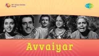 Avvaiyar | Kattrathu song
