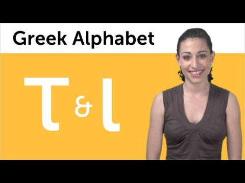 Learn to Read and Write Greek - Greek Alphabet Made Easy - Taf and Yota