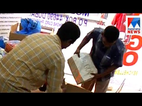 Indian couriers and cargo association for legal action in Cargo crisis | Manorama News