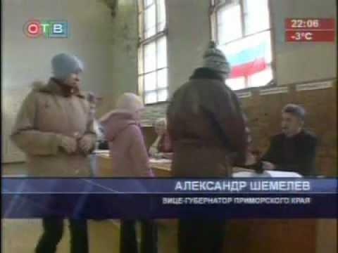 2009 г. Выборы мэра Партизанска