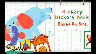 【Kid Songs | English Vocabulary】Hickory Dickory Dock |  Nursery Rhymes for Children thumbnail