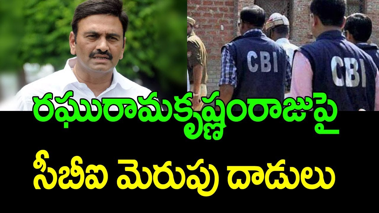 CBI Files Case And Searches MP Raghurama's Home Over Loan Fraud