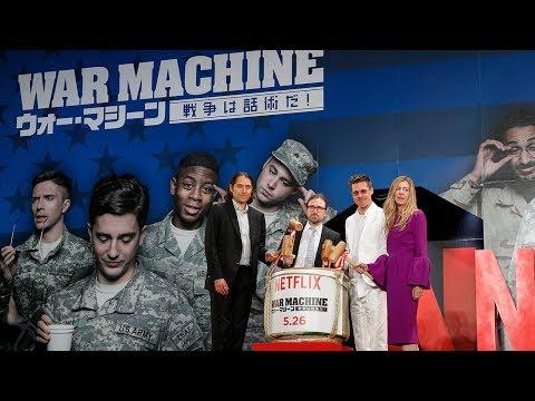 War Machine premiere in Japan