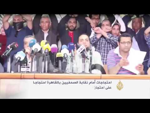 أمنستي: احتجاز نقيب الصحفيين انتكاسة لحرية التعبير بمص...
