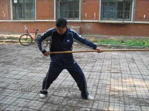 Big Spear (Da Qiang) 1 - Master Zhou Jingxuan