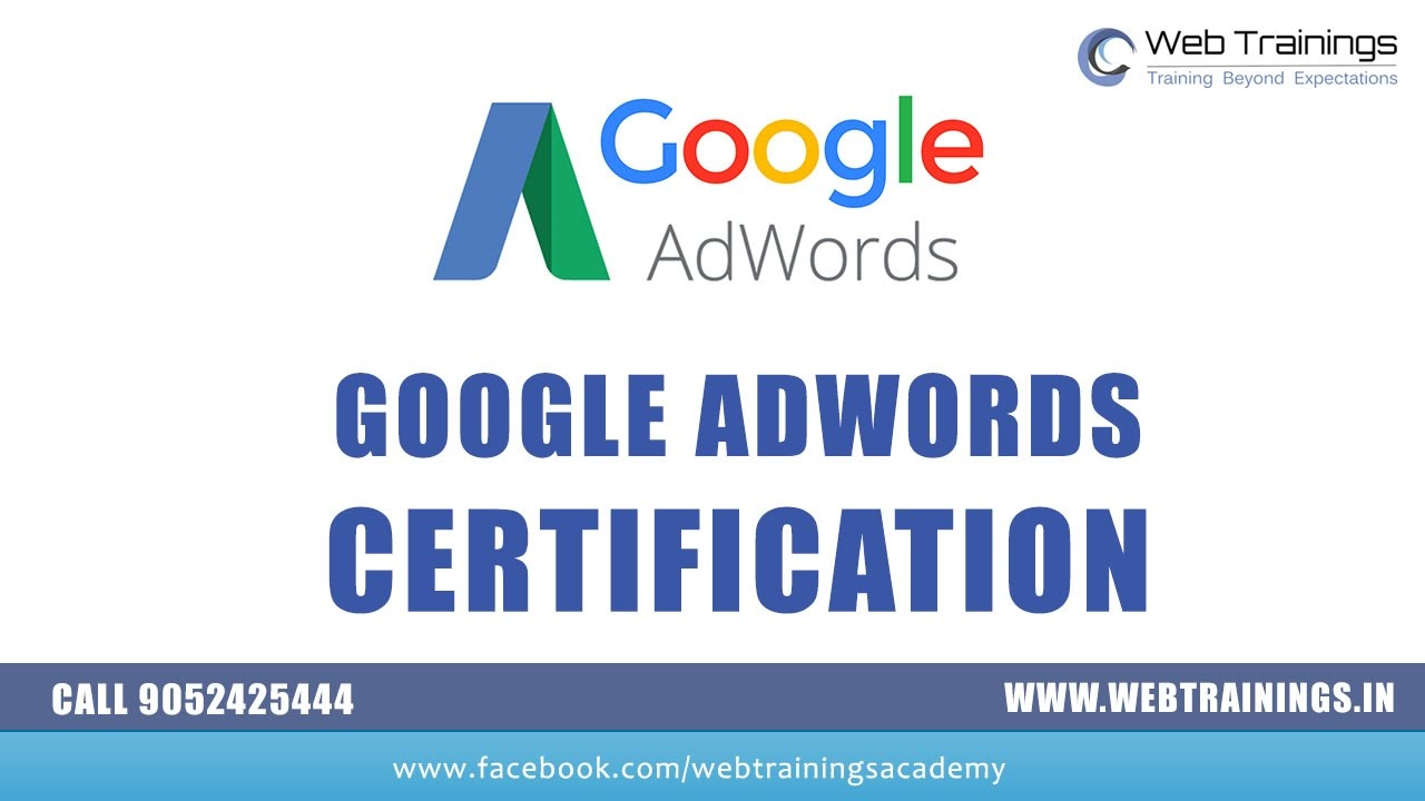 How To Get Google Adwords Certification In 2016 Watch Adwords