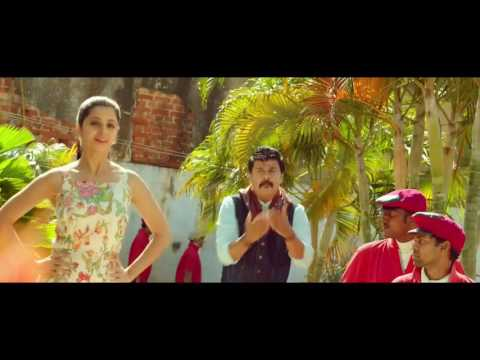 Welcome To Central Jail Sundaree Video Song