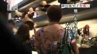 篠田麻里子600SEC 篠田麻里子 検索動画 12