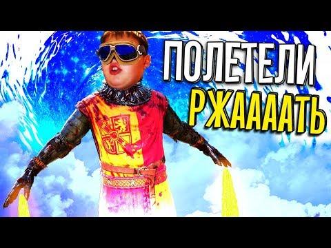 MORDHAU - Рыцарь Пал Максим Поржал