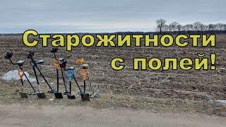 Поиск старожитностей в полях Коп с NOKTA Anfibio Multi Фильм 130