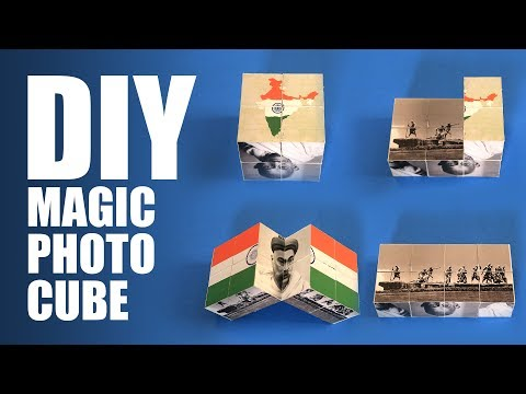 How to make a DIY Magic Photo Cube | Kargil Diwas Special