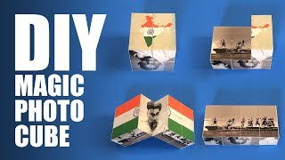 How to make a DIY Magic Photo Cube   Kargil Diwas Special