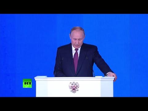 Послание Владимира Путина