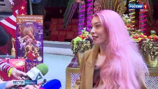 Новое шоу Гии Эрадзе в Пермском цирке