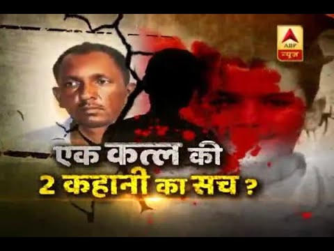 Sansani: Who killed Ryan International School student Pradyuman?