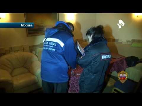 Секс знакомства в Москве