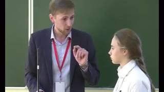 Урок физики, Граков А. С., 2016