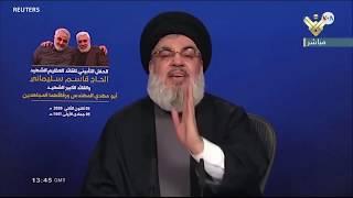 Las conexiones de Hezbolá en América Latina