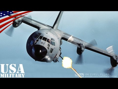 AC-130ガンシップ・世界最強の対地攻撃機 40mm機関砲・105mm榴弾砲発射 - AC-130 Gunship