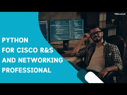 Python for Cisco R&S and Networking Professional By Eng-Yasser Ramzy | Arabic