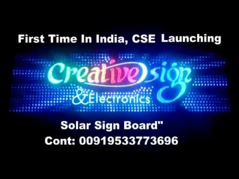 LED Sign Board Indian music