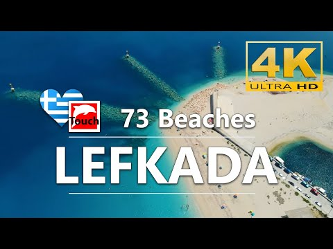 73 best beaches of LEFKADA (Λευκάδα, Lefkas), Greece ► Detailed Beach Guide, 50 min. in 4K