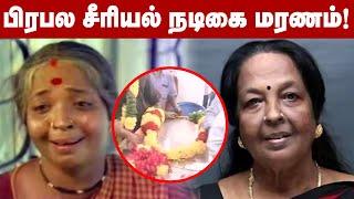 actress-nanjil-nalini-passed-away