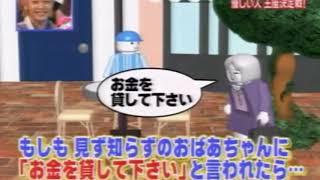 崎本大海さん ヘキサゴンドッキリ もし見知らぬ人にお金を貸してほしい...