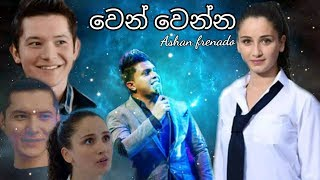 wen-wenna---ashan-fernando-new-2018-sinhala-new-songs-2018-ashan-new-song