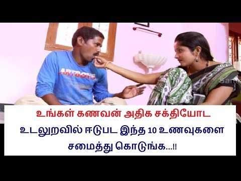 Energy producing top 10 foods for men healthy life in Tamil
