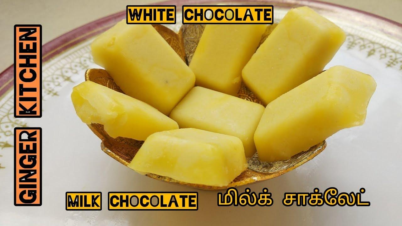Milk Chocolate Recipe in tamil   home made chocolate ...